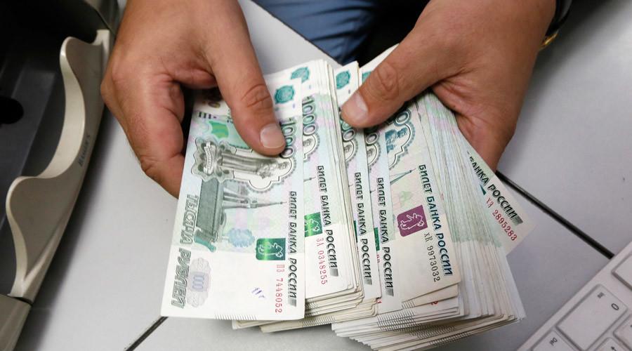 как отменить платеж сбербанк