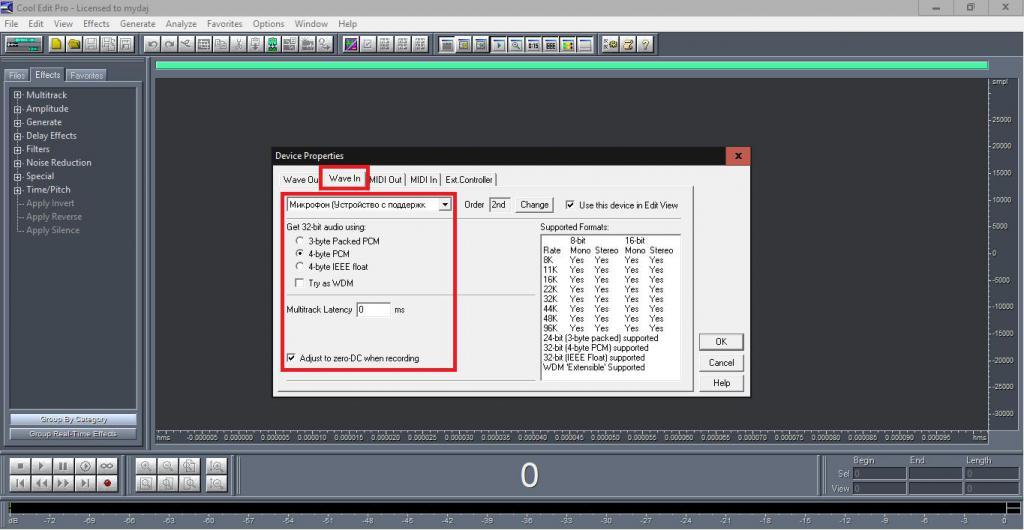 Настройка микрофона в программе Cool Edit Pro