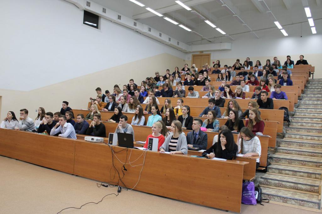 Образовательная деятельность БГУ Брянска
