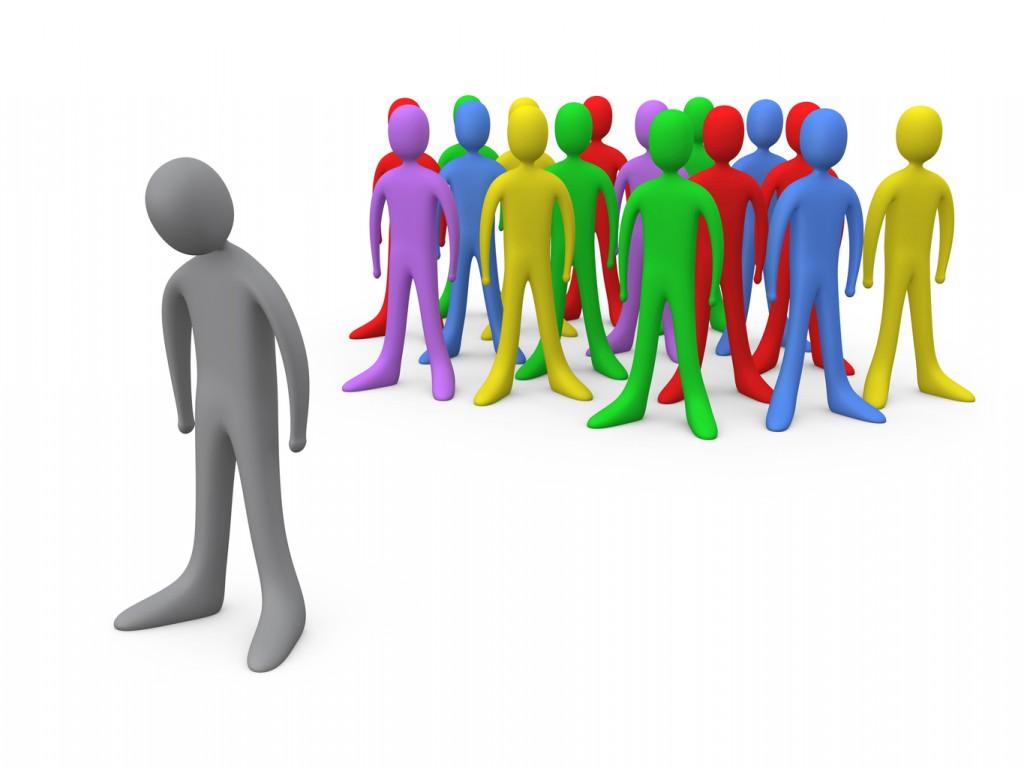 Роль отвергнутого в группе