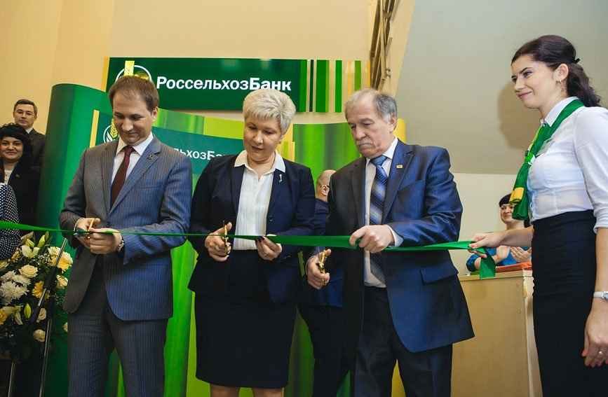 Открытие нового филиала банка