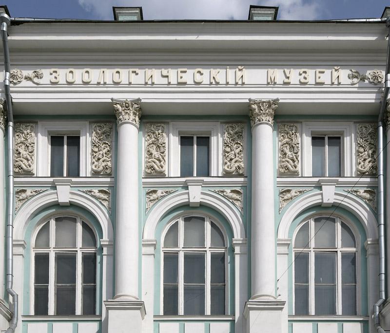 Краеведческий музей археологии Москвы