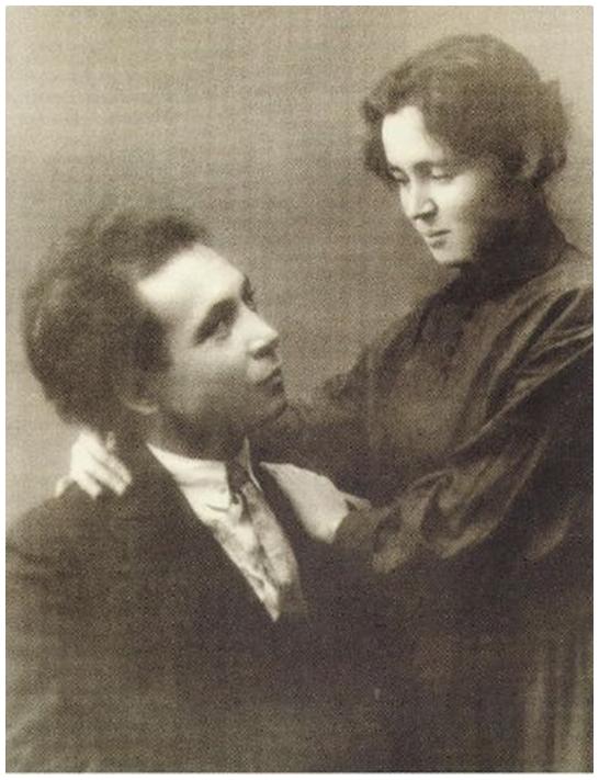 Хадия Давлетшина с мужем