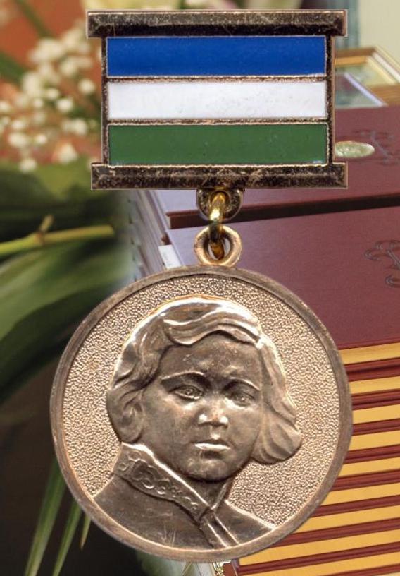 Премия имени Хадии Давлетшиной