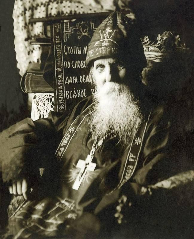 Отец Серафим Вырицкий