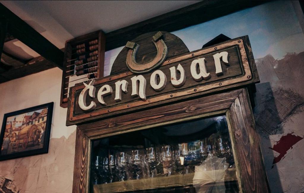 """Лучшее пиво в """"Черноваре""""!"""