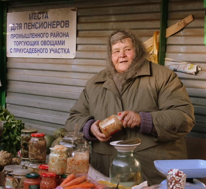 как живут люди на пенсии