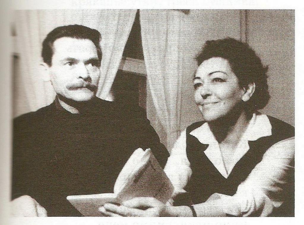 Александр Яшин и Вероника Тушнова
