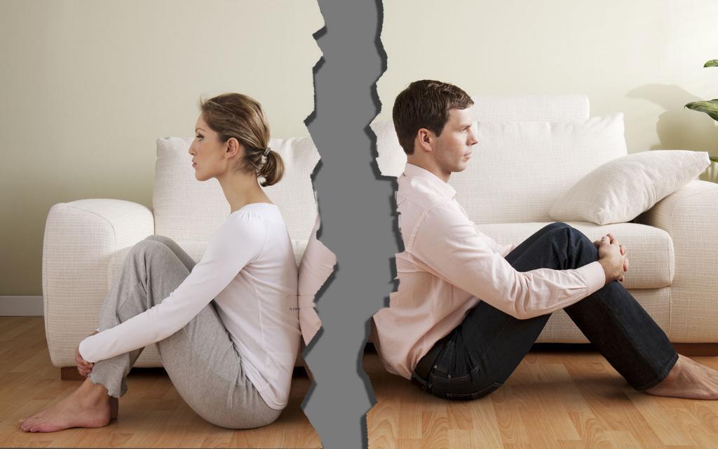 Разрыв отношений пары
