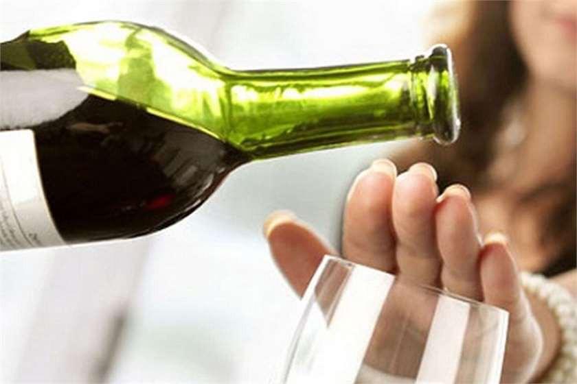 Вино не наливать