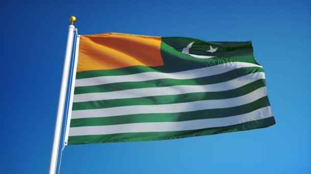 Флаг Джамму и Кашмир