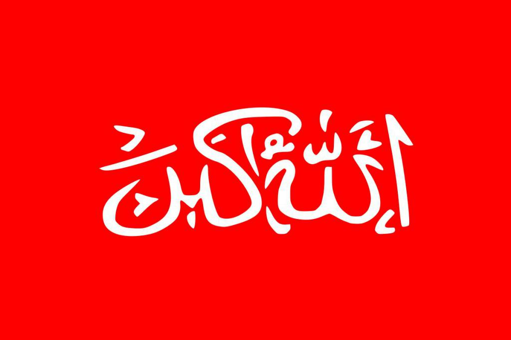 Флаг Вазиристана