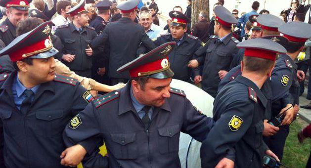 Современная полиция