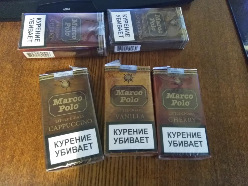 сигареты марко поло вкусы