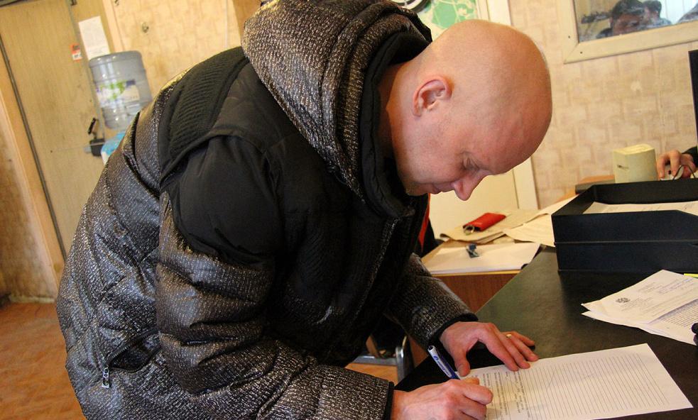 Подписание понятым протокола