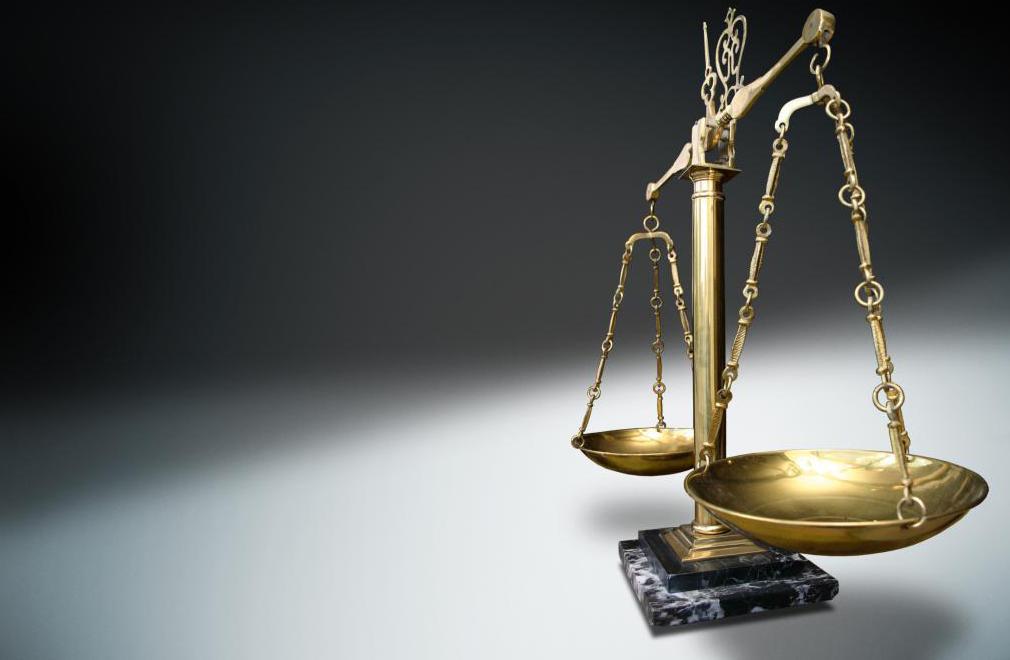 Весы справедливости
