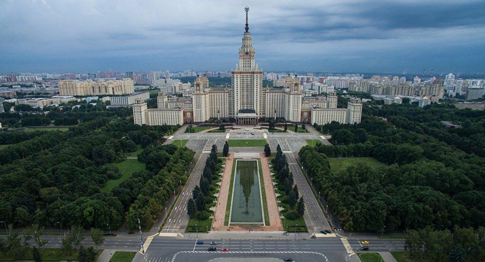 Мосовский Государственный Университет