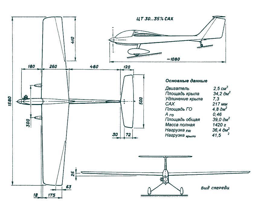 чертеж самодельного самолета