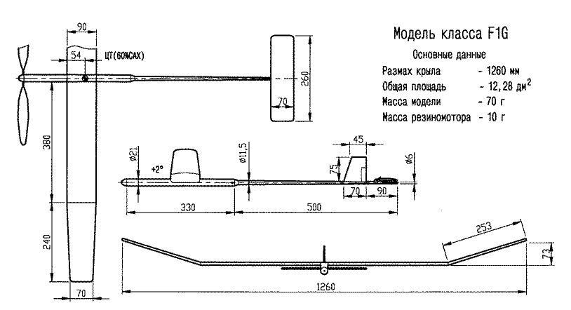 чертеж летательного аппарата