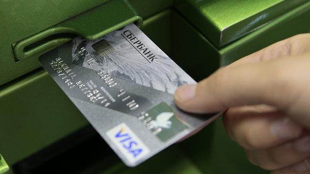 как погасить задолженность по кредитной карте сбербанка