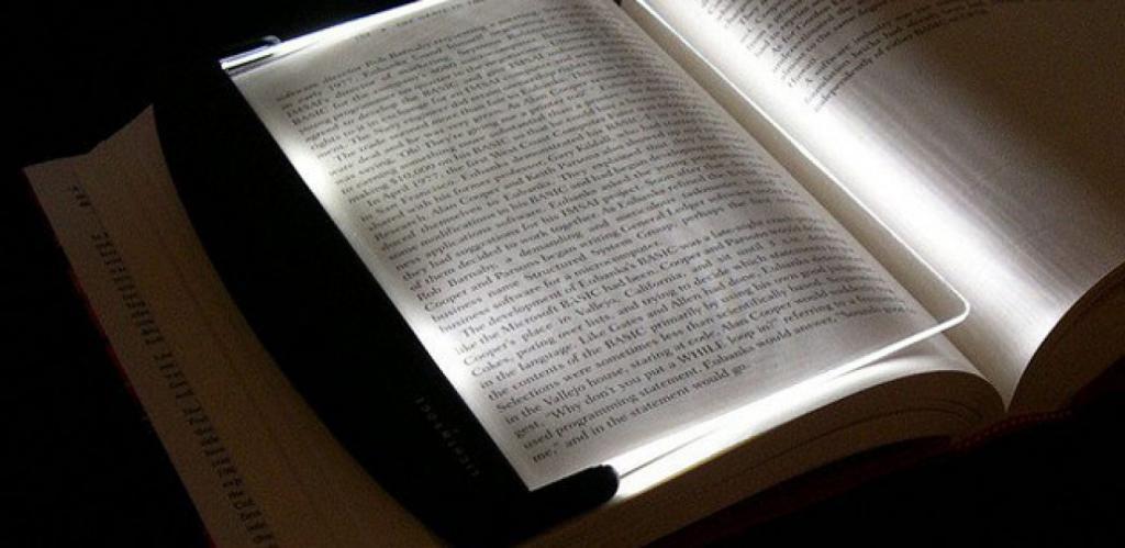 рамка для чтения