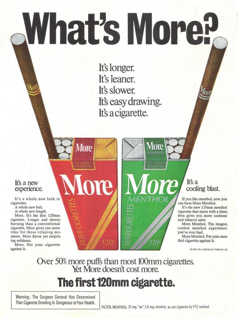 сигареты more 120