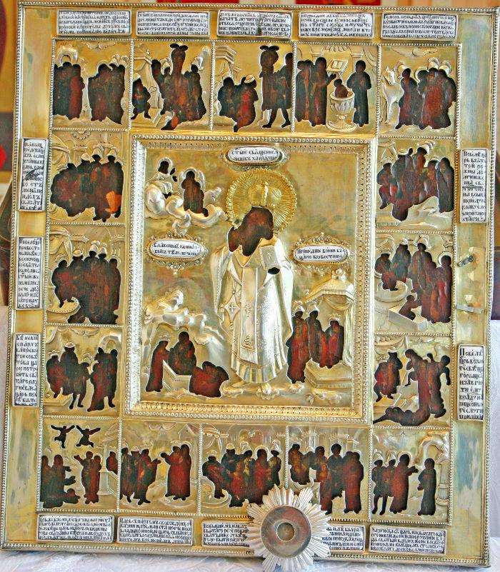 Икона Св. мученика Харлампия