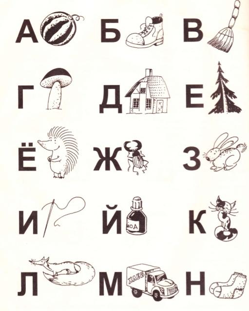 """Книга """"Как научить ребенка читать"""" Федины"""