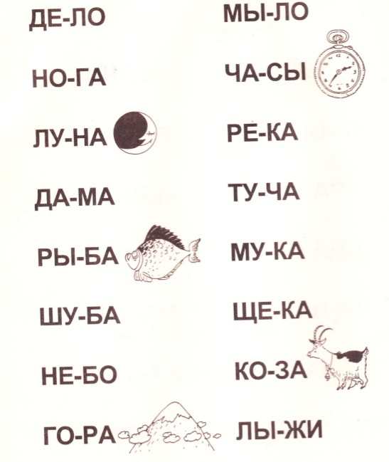"""""""Как научить ребенка читать"""" Сергей Федин"""