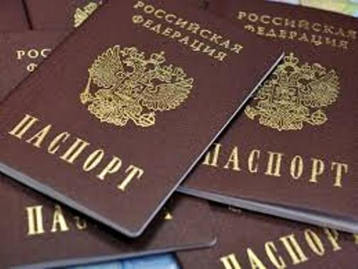 Как поменять паспорт