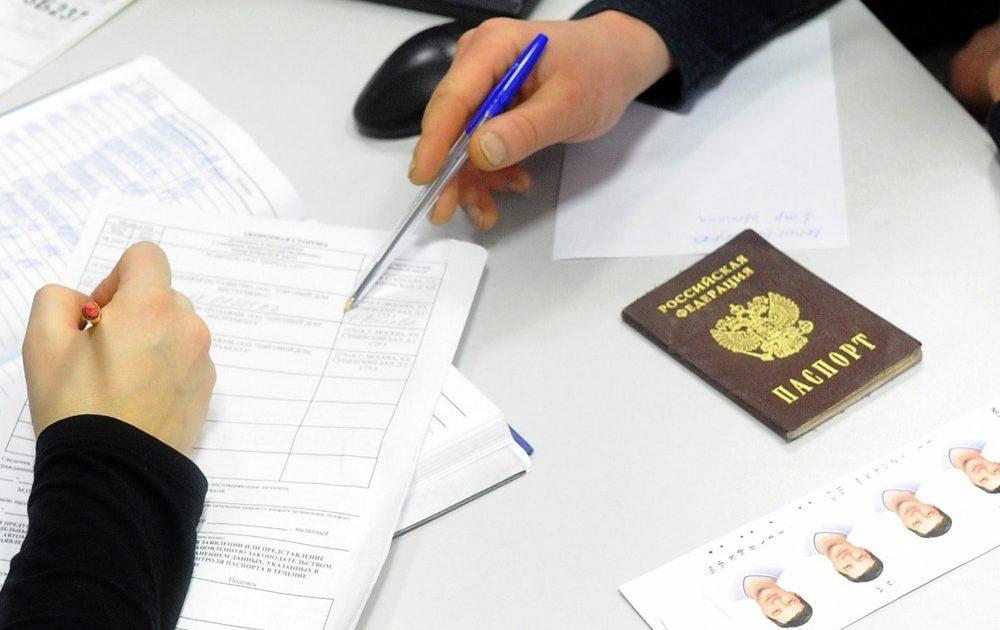 Документы на паспорт