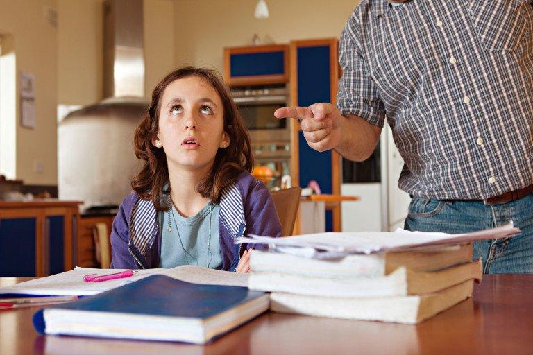 постоянные нотации родителей