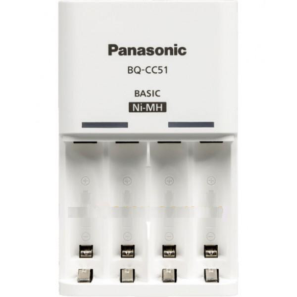 Panasonic Charger BQ-CC51