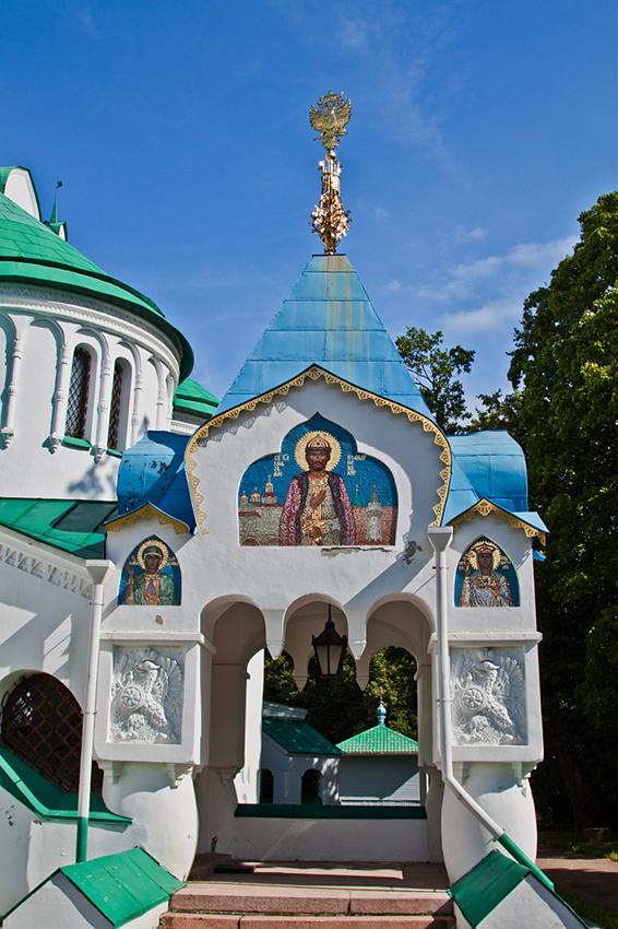 Вход в Феодоровский собор