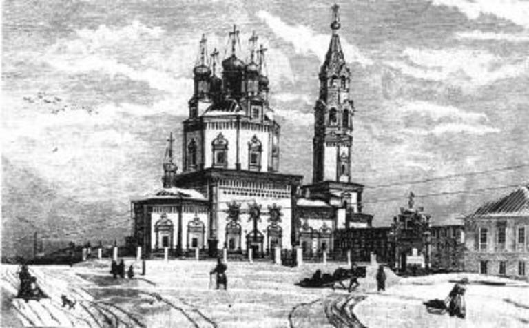Город Верхотурье в 19 веке
