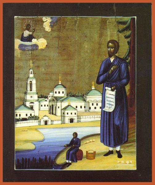 Икона, на которой святой Симеон ловит рыбу