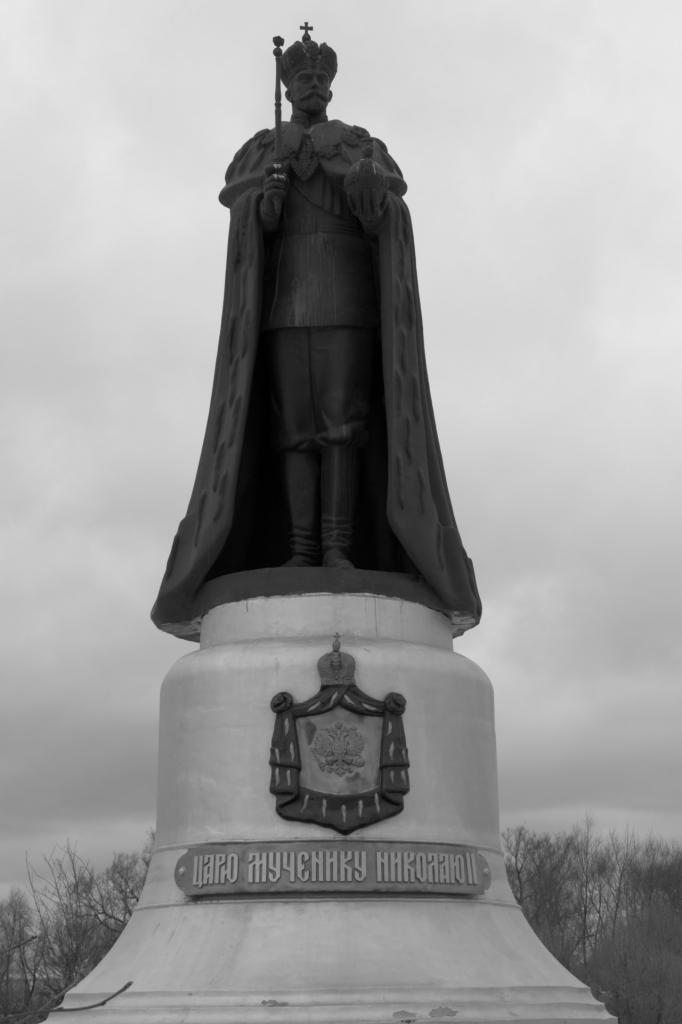 памятник Клыкова Николаю 2
