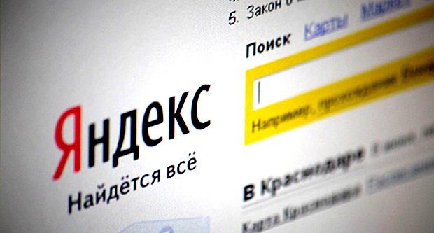 Популярные поисковые системы в России