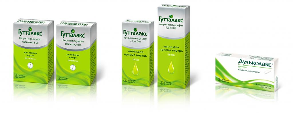 бисакодил хемофарм таблетки отзывы