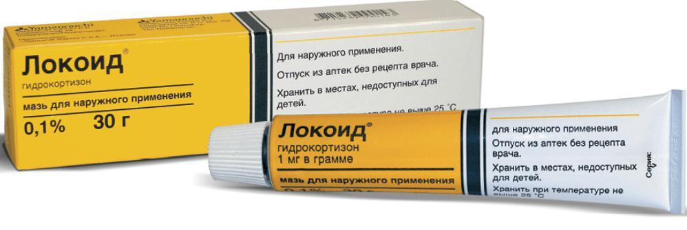 мази и кремы от дерматита названия препаратов