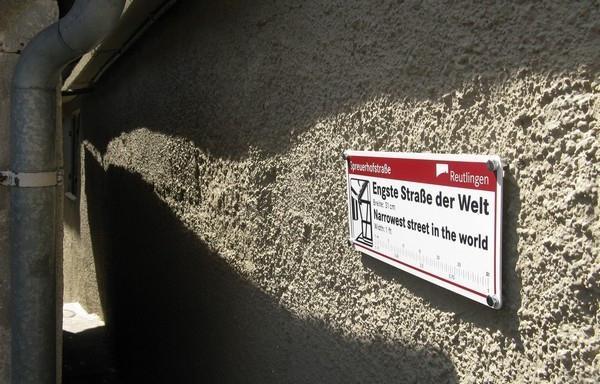 Самая узкая улица в мире