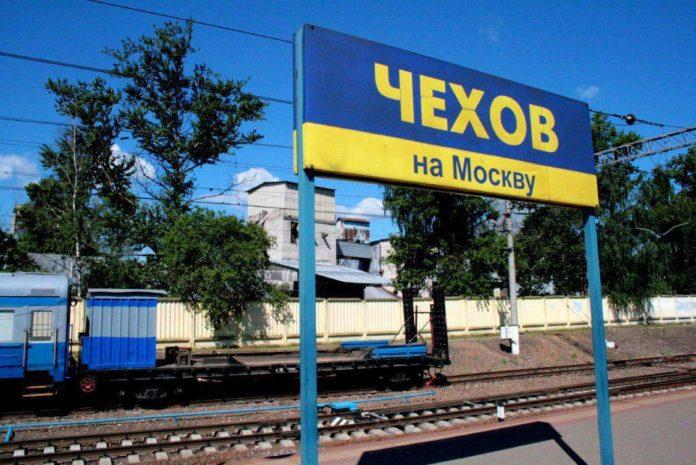 Чехов 3 военный городок ваулово что там есть