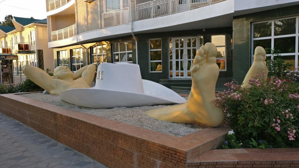 Памятник отдыхающему