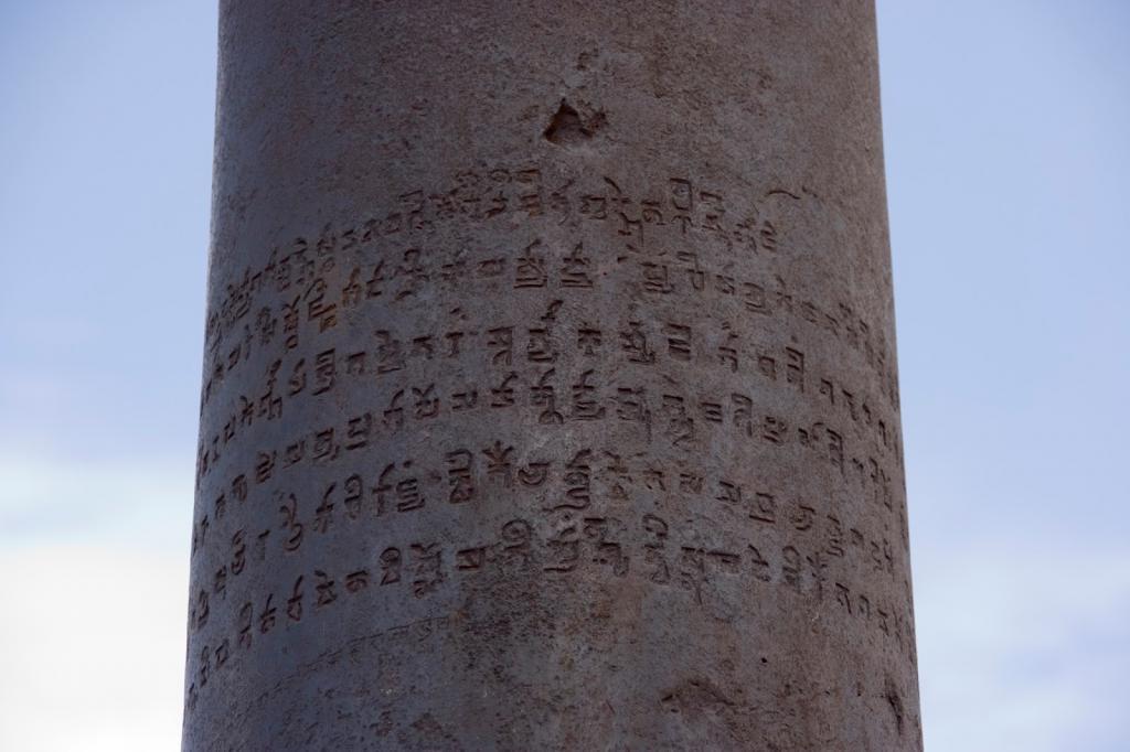надписи на Железной колонне