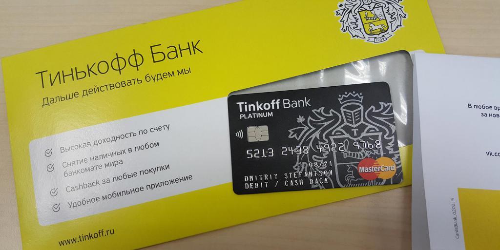 как заработать с помощью кредитной карты