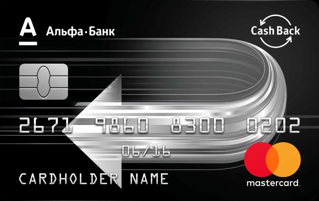 как можно заработать на кредитных картах