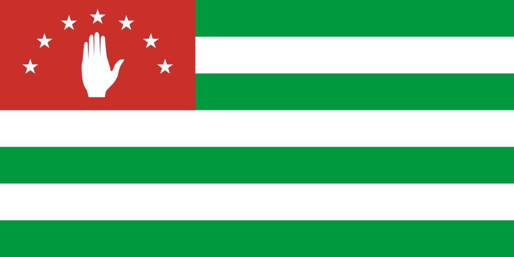 символика Абхазия