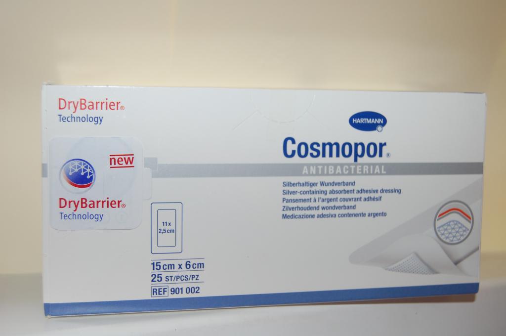 стерильный пластырь cosmopor