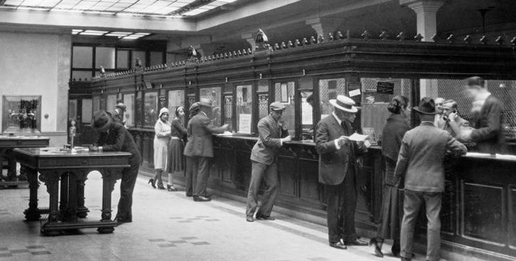 банк начала 20 века