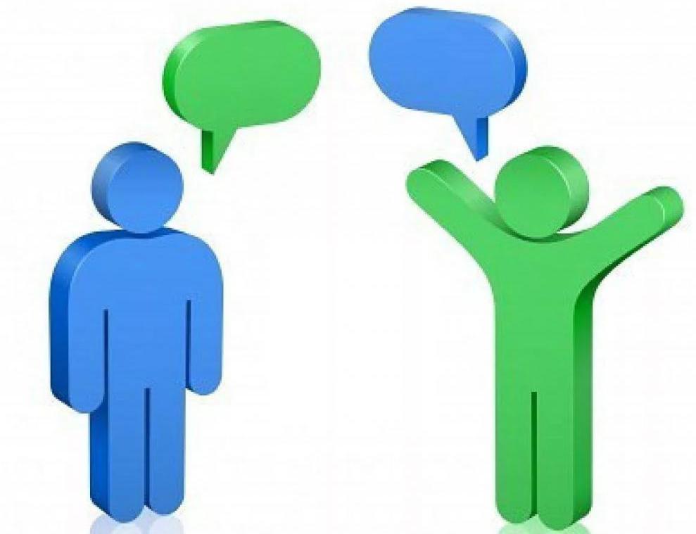 Коммуникация в жизни